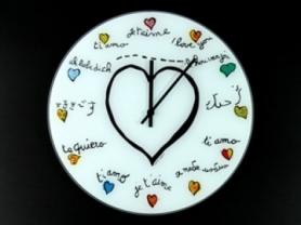 """Часы настенные CDRep """"Я Люблю Тебя"""""""