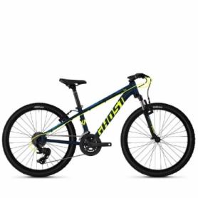 """Велосипед городской Ghost Kato 2.4 24"""", 2020 (65KA1130)"""