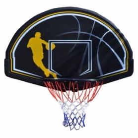 Щит баскетбольный с кольцом и сеткой Ballshot S006B, 45 см