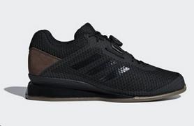 Штангетки Adidas Leistung 16 II (AC6976)