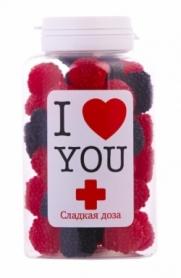 """Распродажа*! Набор конфет с признанием """"Сладкая доза Я люблю тебя"""""""