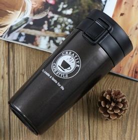 Термокружка Caka Coffee Cup CDRep (FO-124137), 0,55 л