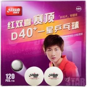 dhs Мячи для настольного тенниса DHS Cell-Free Dual 40+ мм CD40C0 1*, 120 шт