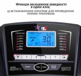 Дорожка беговая электрическая USA Style Q5522 - Фото №3