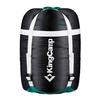 Мешок спальный (спальник) KingCamp Comfort 300X KS2001,  L - Фото №6