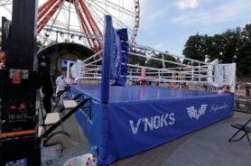 Ринг боксерский V`Noks Competition, 7,5х7,5х1 м (RDX-1719) - Фото №6