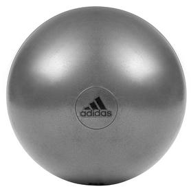 Мяч для фитнеса Adidas, 75 см (ADBL-11247GR)