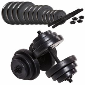 Гантели наборные композитные Kettler, 2 шт по 8,5 кг (2888-0015)