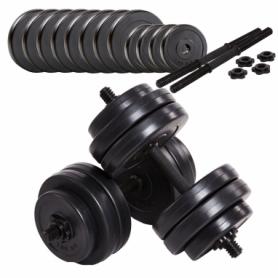 Гантели наборные композитные Kettler, 2 шт по 13,5 кг (2888-0009)