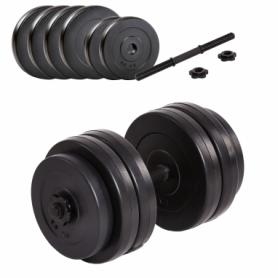 Гантель наборная композитная Kettler, 26 кг(2888-0030)