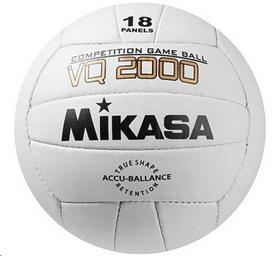 Мяч волейбольный Mikasa VQ-2000 (реплика)