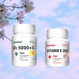 Комплекс витаминов EntherMeal Активная весна (ABPR102)