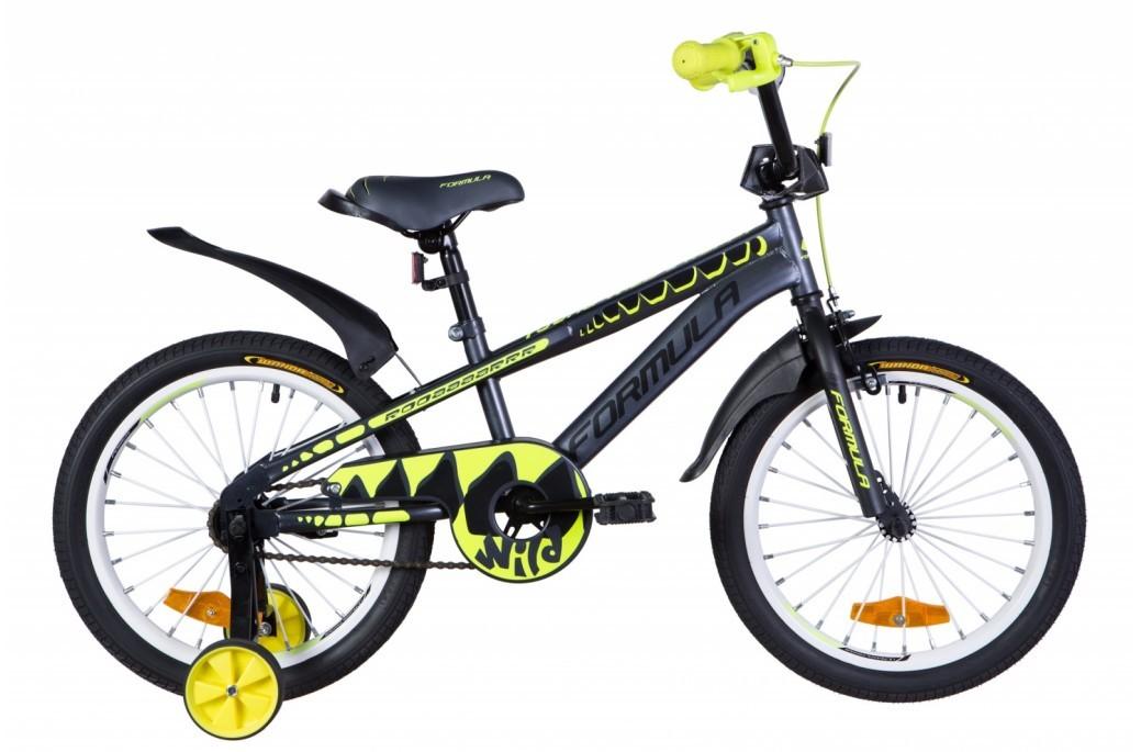 """Велосипед детский Formula Wild 2021 18 серый, рама - 9"""" (OPS-FRK-18-088)"""
