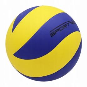 Мяч волейбольный SportVida, №5 (SV-WX0018)