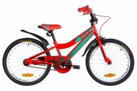 "Велосипед детский Formula Race 2021 20"", рама - 9"" (OPS-FRK-20-144)"