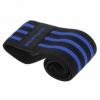 Резинка для фитнеса (эспандер) SportVida Hip Band (SV-HK0264)