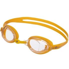 Очки для плавания детские MadWave Stalker Junior желтые (M041903_YEL)