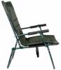Кресло складное Ranger (RA 2210) - Фото №4