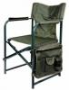 Кресло складное Ranger Гранд (RA 2236)