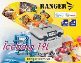 Автохолодильник Ranger Iceberg, 19 л (RA 8848) - Фото №7
