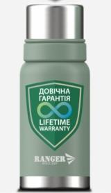 Термос питьевой Ranger Expert, 0,9 л (RA 9920) - Фото №6