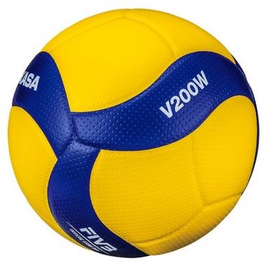 Мяч волейбольный Mikasa, №5 (V200W)