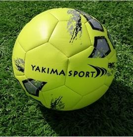 Мяч футбольный детский Yakimasport R4, №4 (YS-100520)
