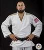 Кимоно для дзюдо Adidas Champion 2 IJF белое с золотыми полосами